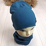 """М 93500. Комплект весена-осінь шапка + хомут для хлопчиків """"G"""" 2-8 років, різні кольори, фото 4"""