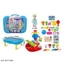 Набір для творчості дитячий Ліплення зі столиком валізою