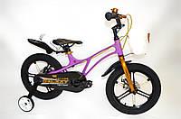 """Детский велосипед Galaxy 16"""" магниевая рама"""