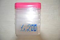 Пластиковые ящики 1.2л