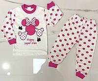 """Піжама дитяча для дівчинки """"MINNIY"""" 1-3 року,колір білий з малиновим"""