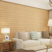 Стеновые декоративные панели самоклеющиеся 3D под бежевый кирпич 7 мм