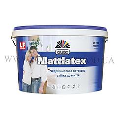 Латексная краска для стен и потолка Mattlatex D100 Dufa 5л (Дюфа Маттлатекс)