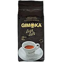 Кофе в зернах GIMOKA Gran Gala 1000г