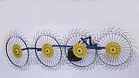 Сеноворошилка Солнышко к мотоблоку ТМ АРА (4 солнышка), фото 1