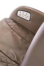 Кресло массажное DOPIO Halmar Беж, фото 3