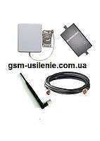 Eurolink D-10. Комплект для усиления мобильной связи 1800 МГц.