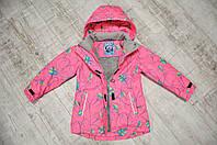 Курточка весенняя демисезонная куртка для девочки р.92 -116 Курточка для дівчинки весна