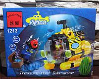 Конструктор Подводная лодка водолаз 122 деталей.