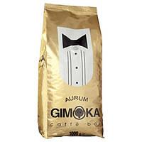 Кофе в зернах GIMOKA BAR AURUM 1000г