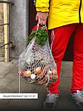 Авоська Maybe, сумка-авоська, сумка для продуктов, фото 5