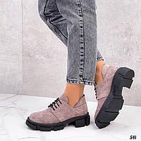 Бежеві закриті туфлі на тракторній підошві, фото 1