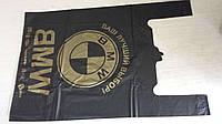 Пакет БМВ 380*600