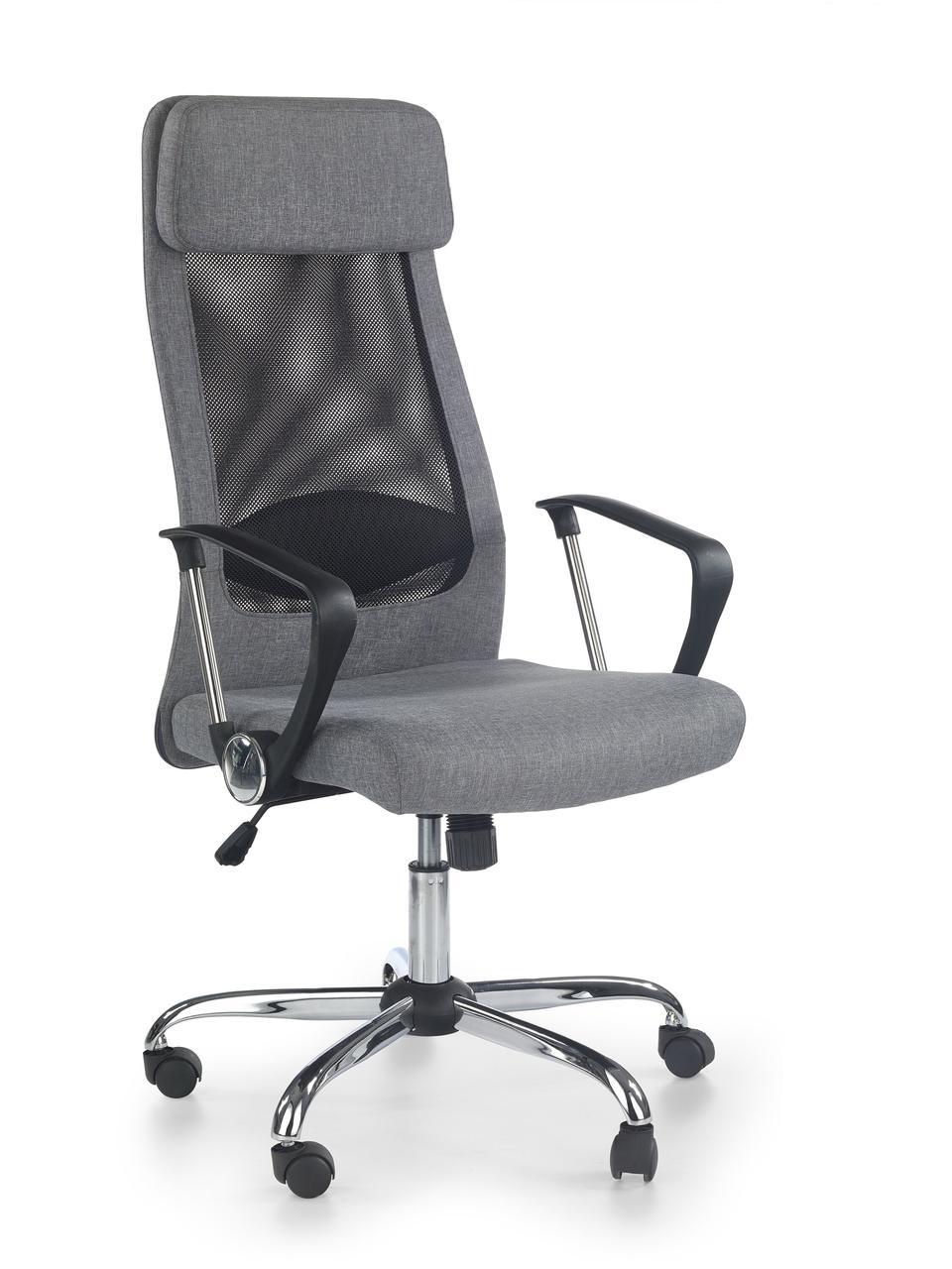 Комп'ютерне крісло ZOOM Halmar