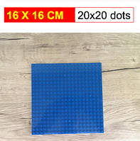 Базова пластина для ЛЕГО, LEGO поле 16х16 см (синий)