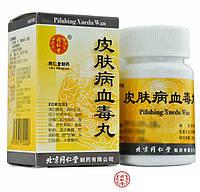 Пифубин сюэду вань/ Pifubing xuedu wan 100шт- пилюли для лечения кожи и очищения крови