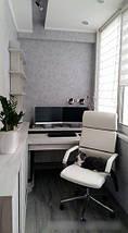 Комп'ютерне крісло COSTA Halmar, фото 3