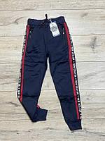 Трикотажные спортивные штаны для мальчиков. Размеры 164 см. Фирма S&D.Венгрия