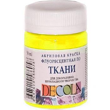 Краска  акриловая для ткани Decola ЗХК Невская Палитра 50мл флуоресцентная_лимонный (352228)