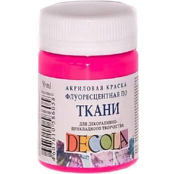 Краска  акриловая для ткани Decola ЗХК Невская Палитра 50мл флуоресцентная_розовый (5128322)