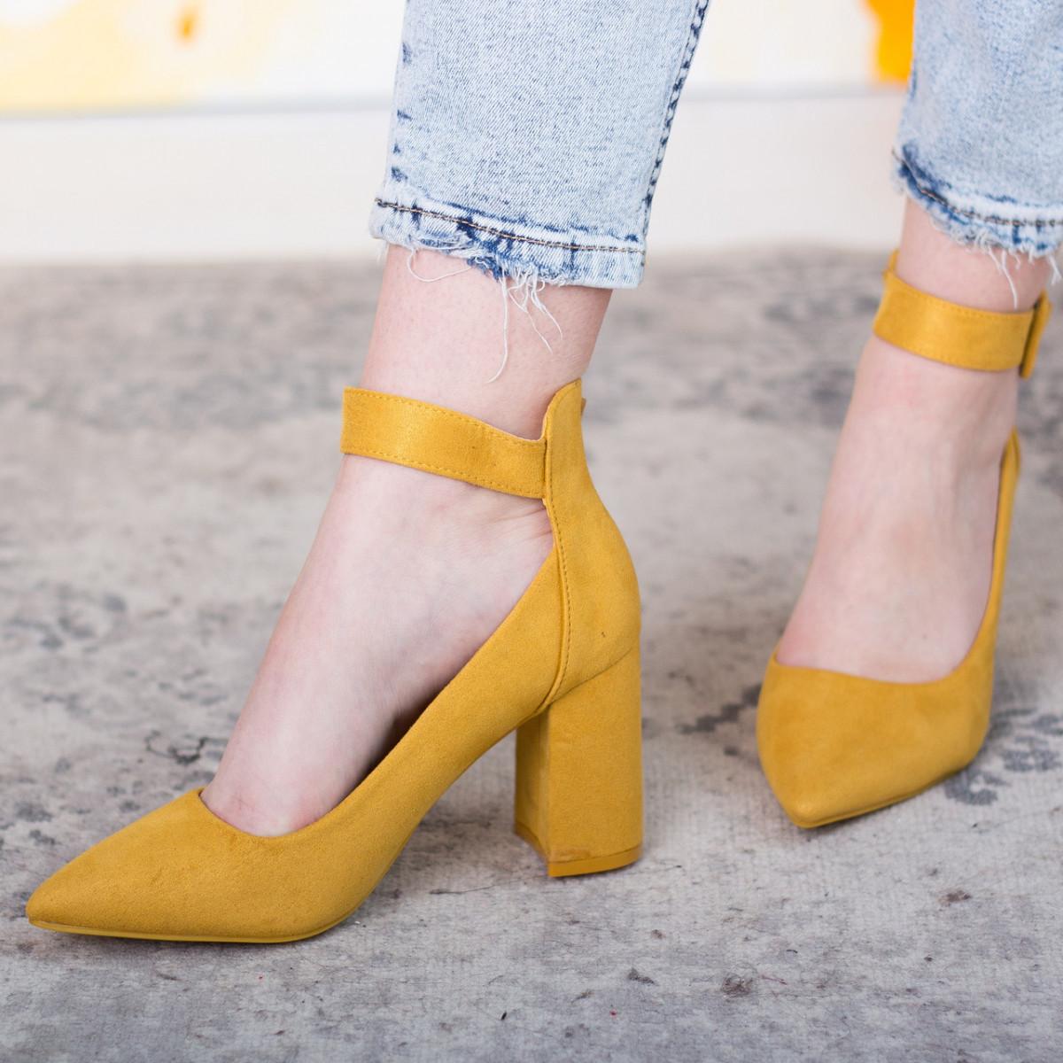 Туфли женские Fashion Caboose 2615 40 размер 25,5 см Желтый