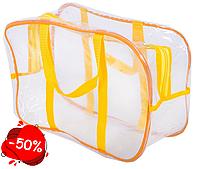 Компактная прозрачная сумка в роддом, для игрушек органайзер желтый, косметичка, сумка косметичка прозрачная