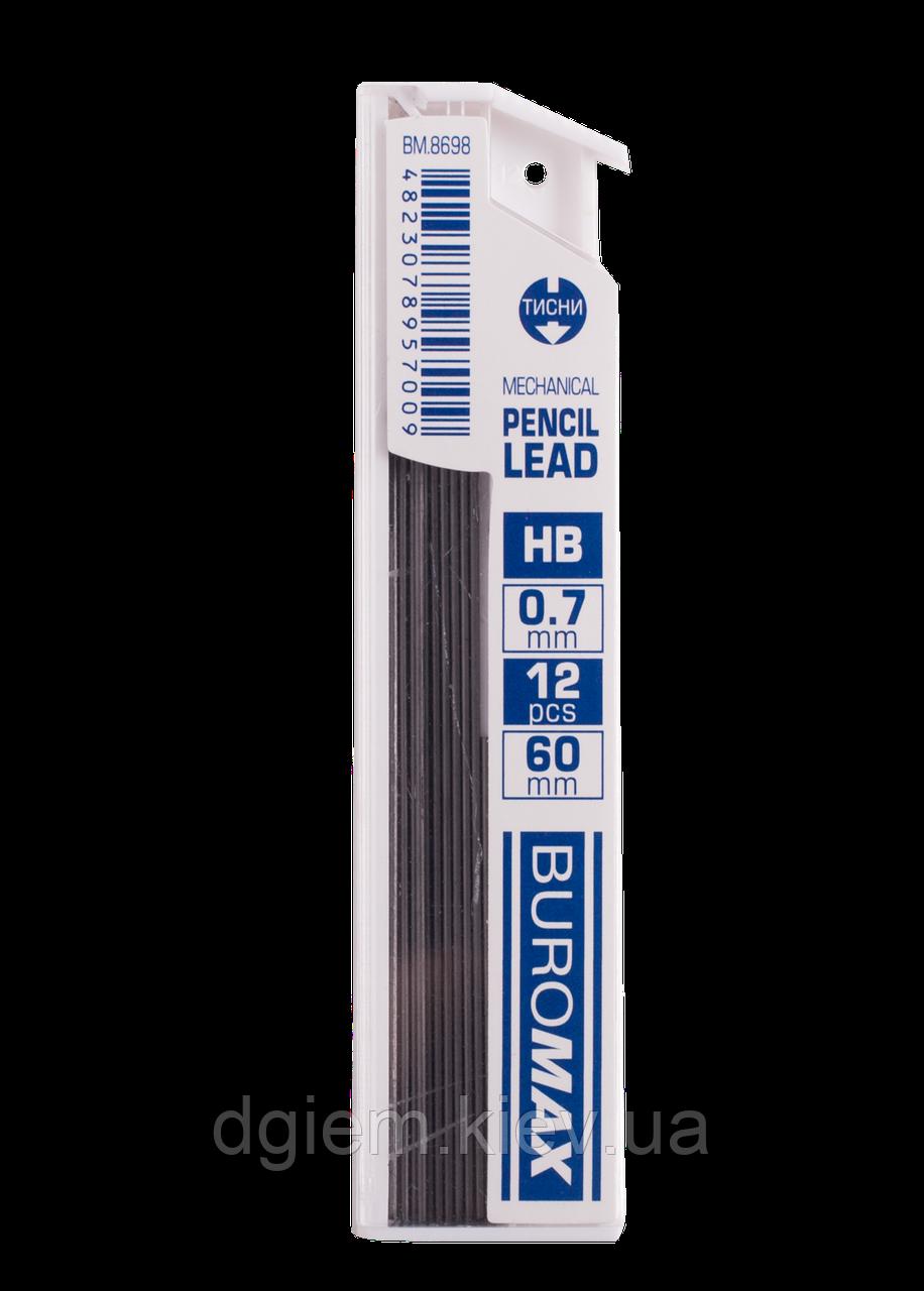 Стрижні для механічних олівців 0,7 мм НВ