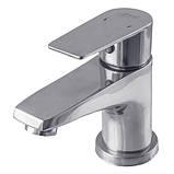 Короткий однорычажный смеситель для умывальника в ванную Globus Lux SHA-101M, фото 2