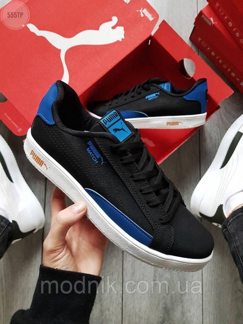 Мужские кроссовки Puma Suede (черно-белые с синим) 555TP демисезонные спортивные кеды