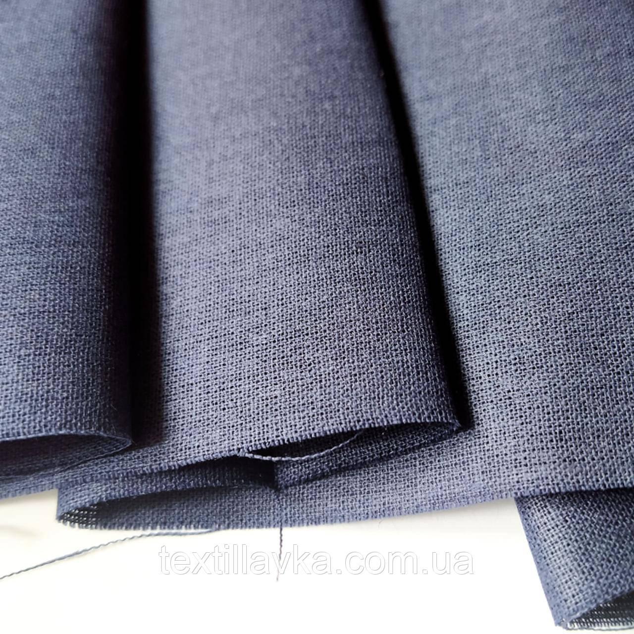 Тканина бавовна для рукоділля темно-синя