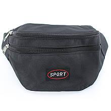 Поясна сумка бананка Спорт однотонна текстиль Чорний