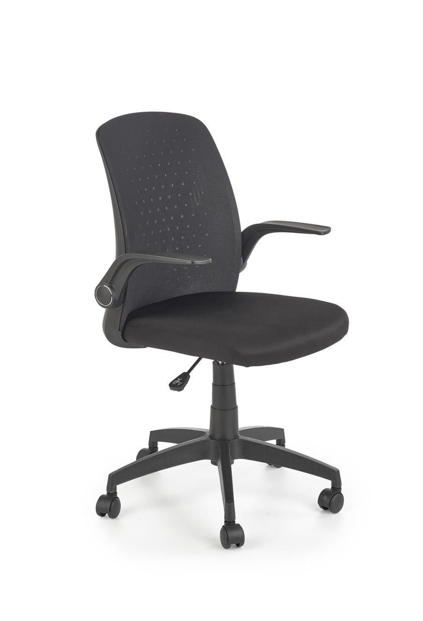 Комп'ютерне крісло SECRET Halmar Чорний
