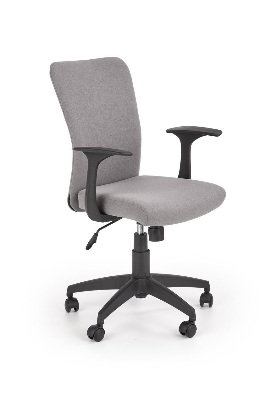 Компьютерное кресло NODY Halmar Серый
