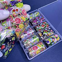 Фольга набор в контейнере для литья и дизайна ногтей 10шт Фрукты