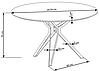 Стол обеденный PIXEL 2 Halmar 120x120, фото 2