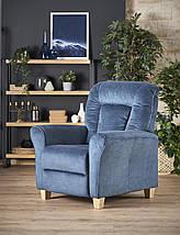 Крісло розкладне BARD Halmar Темно Синій, фото 2