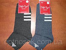 """Гладь. Подростковые носки """"в стиле Adidas"""". Спорт. р. 23-25 (36-39). Ассорти"""