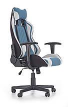 Компьютерное кресло CAYMAN Halmar, фото 3