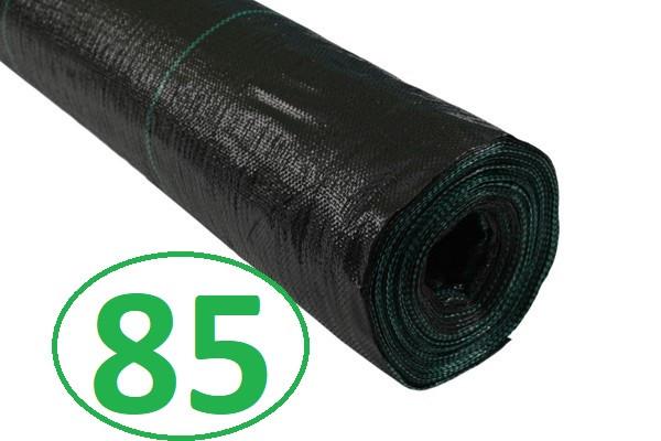 Агроткань плотность 85 3.2х100 м Agreen