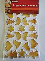 Форма лист для вырубки печенья AZIM (09277)