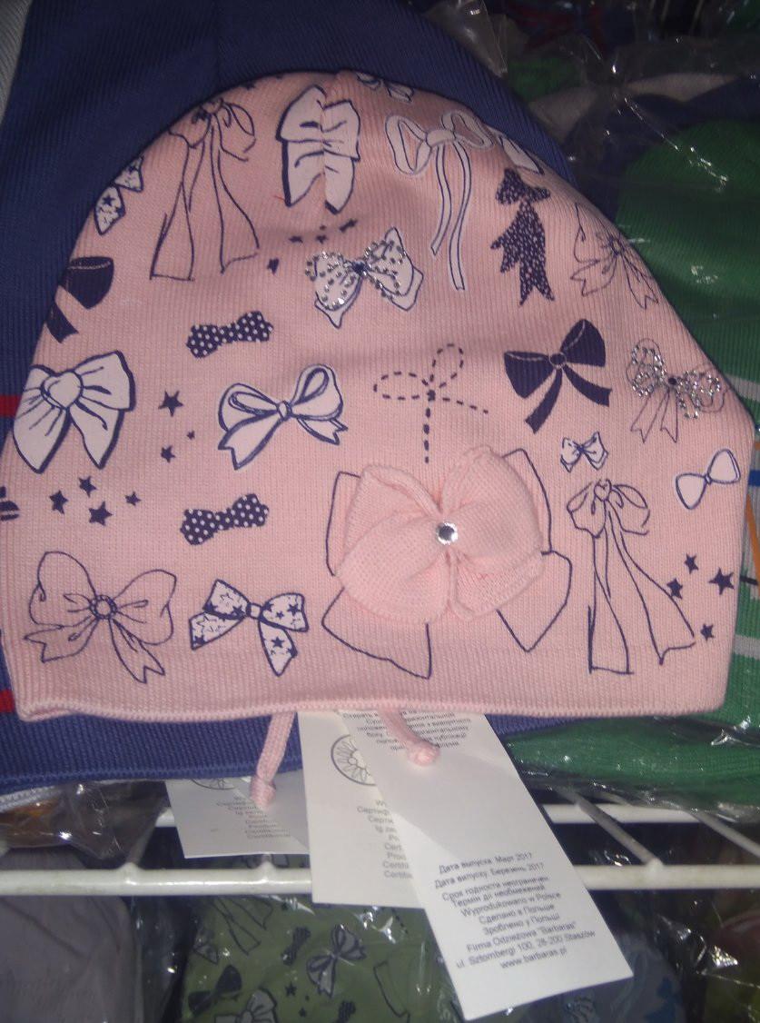 Модна гламурна шапочка для дівчинки, BARBARAS Польща