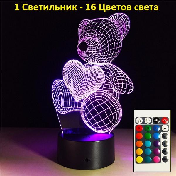 """Светильник 3D """"Мишка"""", Идеи для подарка 8 марта, Лучший подарок девушке на 8 марта"""