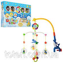 Музыкальный мобиль LimoToy M 1362 U/R с таймером, регул.громкости/света, мелодия, 5 игрушек