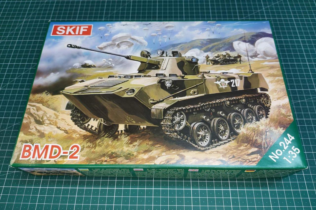 Боевая Машина Десанта БМД-2. Сборная модель в масштабе 1/35. SKIF MK244
