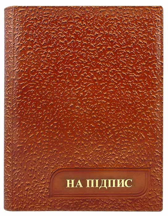 """Папка шкіряна адресна ручної роботи """"Сургут"""""""