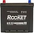 Акумулятор автомобільний Rocket 6СТ-65 Аз Asia (75D23R), фото 2