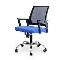 Кресло офисное Hi Tech сине- черное