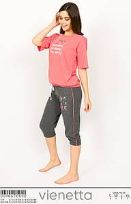 Женский комплект для дома с бриджами и футболкой 42-48 р