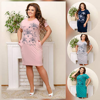 Сукня жіноча гарна і легка Р.р 4xl-5xl-6xl