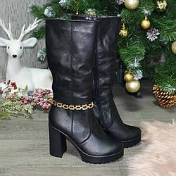 Сапоги женские кожаные зимние на устойчивом каблуке. 40 размер
